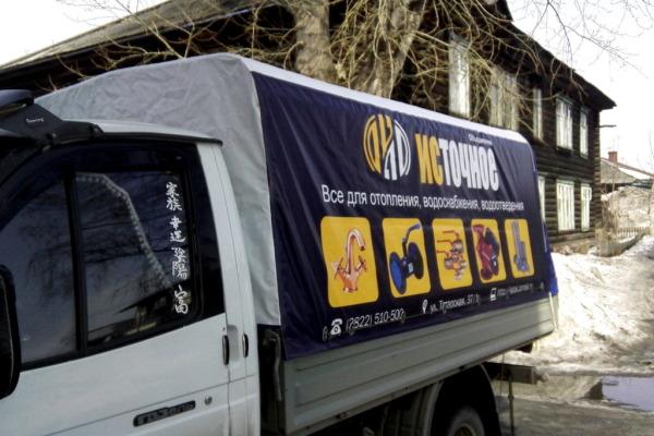 Печать баннеров в Томске