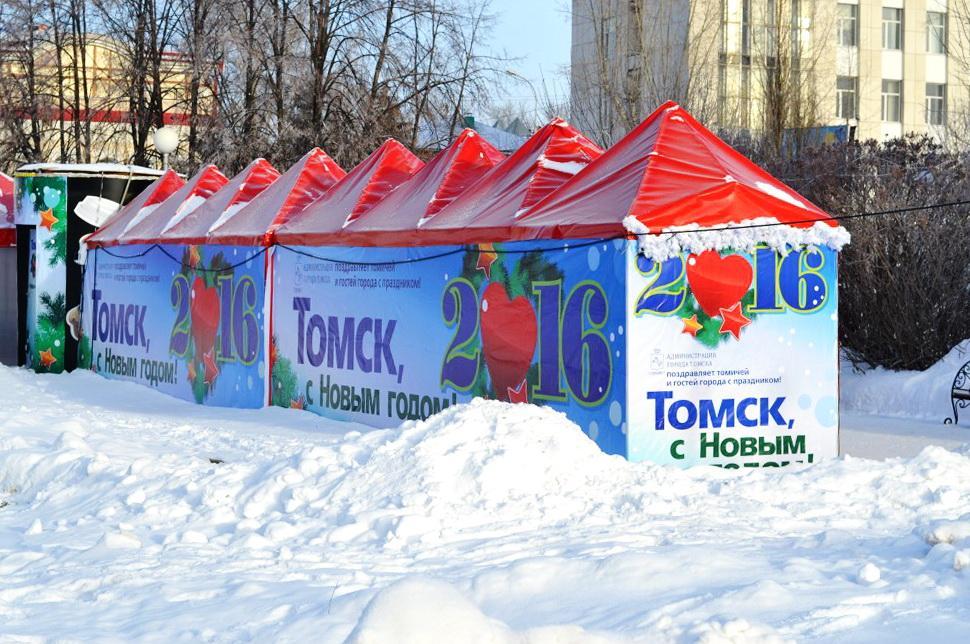Печать, изготовление и монтаж баннера на ряд торговых палаток новогодней ярмарки